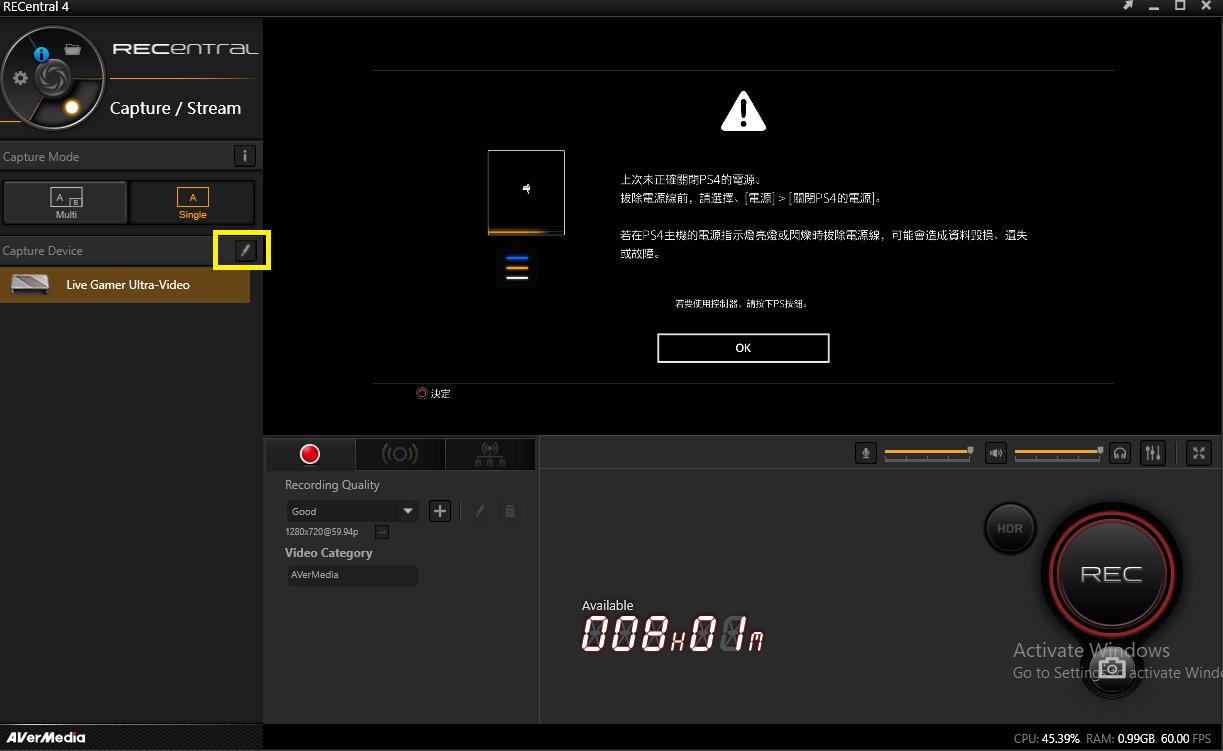 Live Gamer ULTRA - GC553   Product   AVerMedia